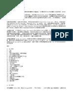 BF1-EA-Terms_of_service-PC-tc-267334b9.txt