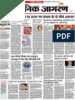 Dainik Jagran_16-May-2019_National-Edition_www.iascgl.com.pdf