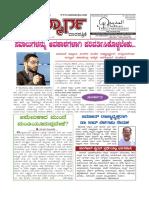 Issue 10 PDF