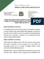 Tamko La Serikali Kuhusu Homa Ya Dengue Mei 16 2019