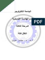 Absorption_part1.pdf