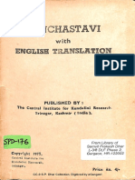 Panchastavi With English Translation Gopi Krishna - Central Institute for Kundalini Research Srinagar Kashmir.pdf