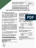 advertisement-03-2018.pdf