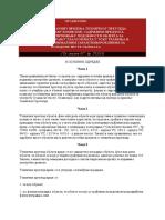 Pravilnik o sadrzini i nacinu vrsenja tehnickog pregleda objekta, sastavu komisije , sadrzini predloga komisije o uyvrdjivanju podobnosti objekta za upotrebu.pdf