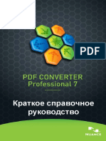 PDF_Converter_Pro_Quick_Reference_Guide.RU.pdf