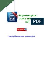 satyanarayana-pooja-marathi-pdf.pdf