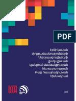 ეთნიკური უმცირესობების წარმომადგენლების პოლიტიკურ ცხოვრებაში მონაწილეობის კვლევა - სომხურ ენაზე