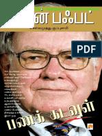 Warren Baffet