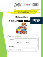 ece23 Matematica 2do