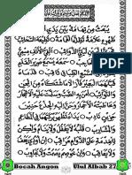Majmu' Ulul Albab 27.pdf
