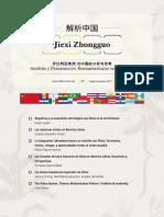CHINA ARGENTINA KIRCHNER 2004.pdf