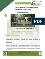 METRADOS FOREIC-2019.pdf