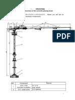 manul book of self-climbing concrete placingboom.pdf