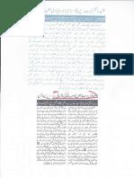 Aqeeda Khatm e Nubuwwat AND ALLAH KEE NAFARMANI  13085