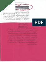 Aqeeda Khatm e Nubuwwat AND MUSLIMAN  13086