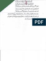 Aurat Par Tashadud  /Woman PunishmenT 13087