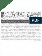 Muttahida Majlis-e-Amal 13102