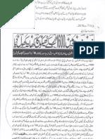 Aqeeda Khatm e Nubuwwat AND ISLAM-Pakistan-KAY-DUSHMAN 13105