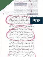 Aqeeda Khatm e Nubuwwat AND ISLAM-Pakistan-KAY-DUSHMAN 13106