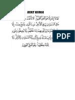 Ayat Qursyi