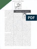 Scan13109.pdf
