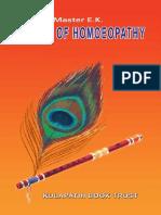 science_of_homoeopathy.pdf