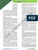 Mixture Test .pdf