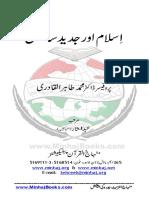 islam-science_1.pdf