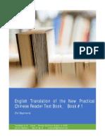 Book 1 in English.pdf