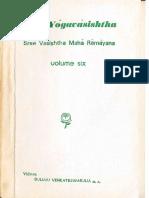Sree Yoga Vasishtha (Venkateswarulu) Vol 6 (1 of 5)