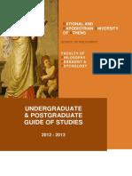 PPP_study_guide_en (1).pdf