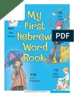 mi primer libro de palabras hebreas.pdf