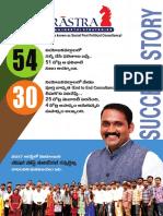 Brochure Andhra (1)