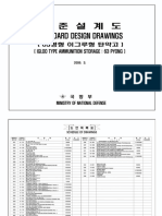korean-mod.pdf