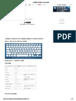 PS快捷键 photoshop教程.pdf
