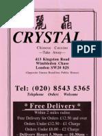 SW208JS Crystal