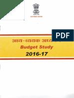 budgetstudy-201617.pdf