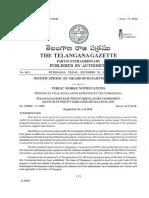 TSERC.pdf