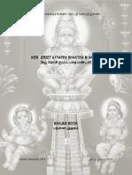 NJABM_Bhajan_Book_Jan2016.pdf
