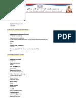 UP Police Fireman 2018 ( FORM).pdf