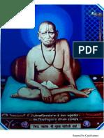 II श्री स्वामी समर्थ II.pdf