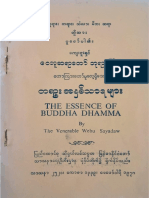 The Essence of Buddha Dhamma by the Venerable Webu Sayadaw