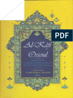 Usul Al Kafi Volume 1 Traduction de Mahdavi Damghani