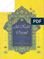 Usul-Al-Kafi-volume-3-traduction-de-Mahdavi-Damghani.pdf