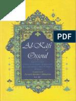 Usul-Al-Kafi-volume-3-traduction-de-Mahdavi-Damghani.pdf