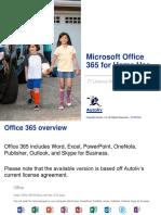 Office 365 Home Use Program(1)
