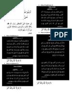 Khaifiat Khatam Quran