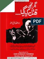 Agar_Mujhe.pdf