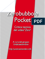 zerobubbole-pocket-20080727
