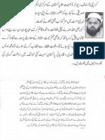 Aqeeda Khatm e Nubuwwat AND ISLAM-Pakistan-KAY-DUSHMAN 13147